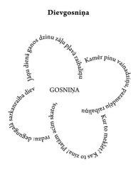 """Leona Brieža dzejolis """"Dievgosniņa"""""""