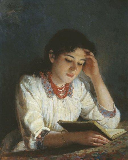 Илья Галкин (1860—1915) «За чтением» (1890)