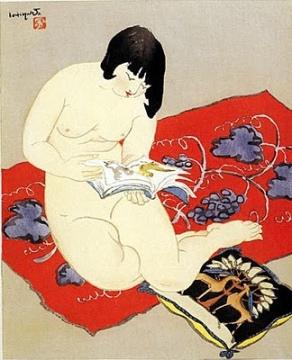 Ishikawa Toraji. Reading (1935)