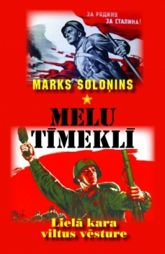 Solonins_Melu