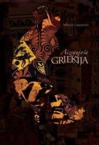 Gasparovs_Griekija