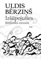 berzins_biblioteka_ostmala
